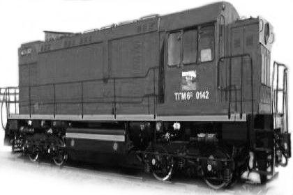 ТГМ-6